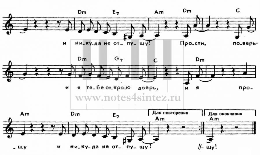 ПЕСНЯ ПРОЩАЙ ШКОНОЧКА НЕ СКРИПИ СКАЧАТЬ БЕСПЛАТНО