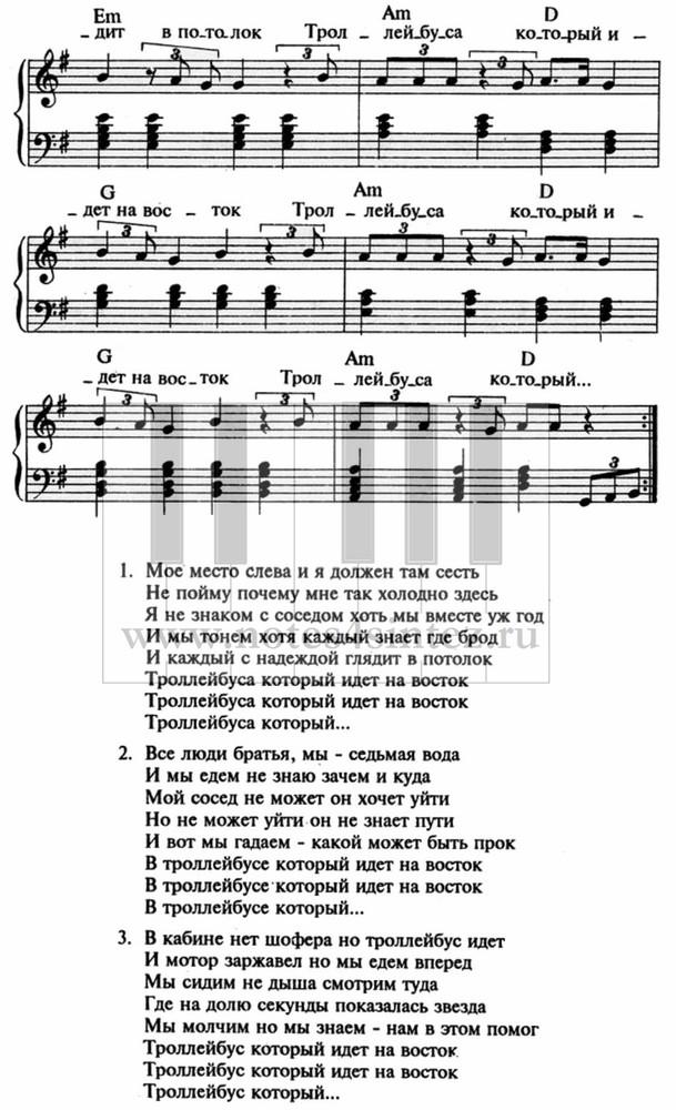 МИНУСОВКА НА ПЕСНЮ ЗАМЕЧАТЕЛЬНЫЙ СОСЕД СКАЧАТЬ БЕСПЛАТНО