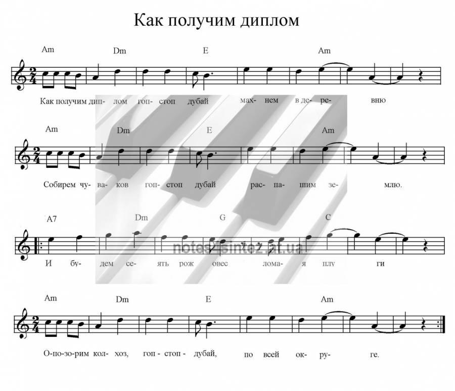 ПЕСНЯ ГОП СТОП ДУБАЙ СКАЧАТЬ БЕСПЛАТНО