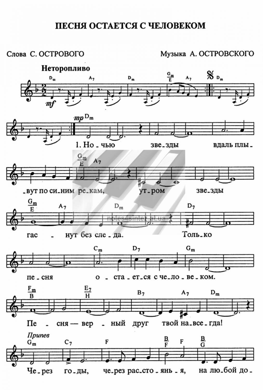 ДМИТРИЙ МАЛИКОВ ВЕТЕР НА ТЫСЯЧАХ СКРИПОК ИГРАЛ О ПРОЩАНИИ НАЙТИ ПЕСНЮ ПРИПЕВ ОБРЕЗОК И СКАЧАТЬ БЕСПЛАТНО