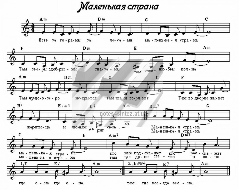 красивые мелодии для флейты ноты
