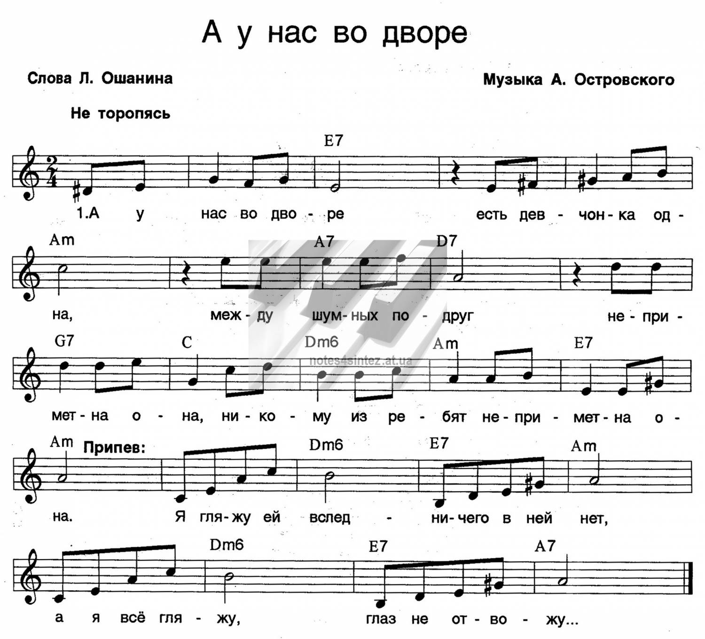 ПЕСНЮ НЕ ЖЕНИТЕСЬ ХЛОПЦЫ РАНО В ИСПОЛНЕНИИ В ТРОШИНА СКАЧАТЬ БЕСПЛАТНО