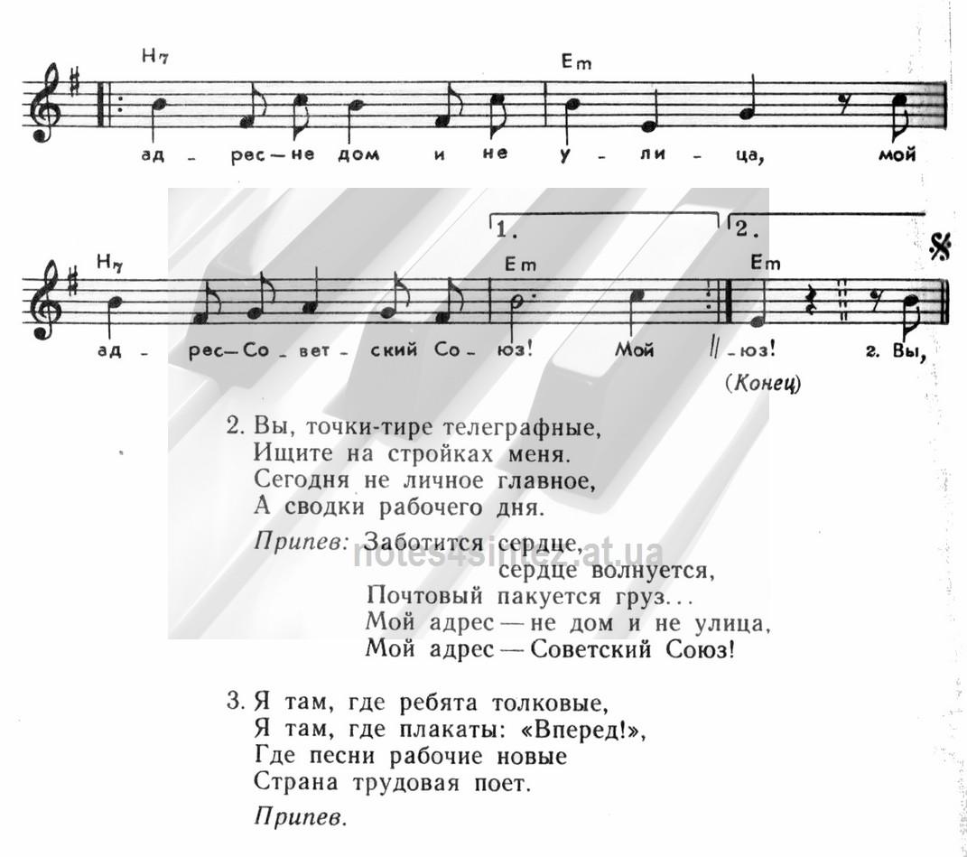 Самоцветы мой адрес советский союз популярные видеоролики!