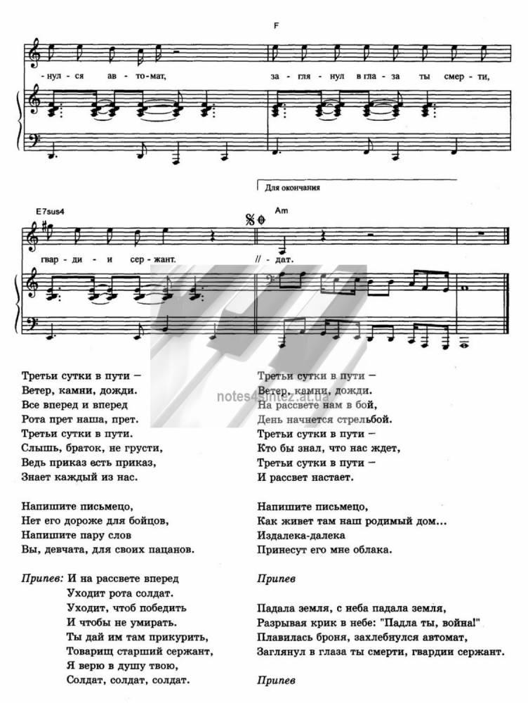 ПЕСНЯ НУ ЧТО ДЕВЧАТА ПО МАЛЕНЬКОЙ ПРИПЕВ СКАЧАТЬ БЕСПЛАТНО